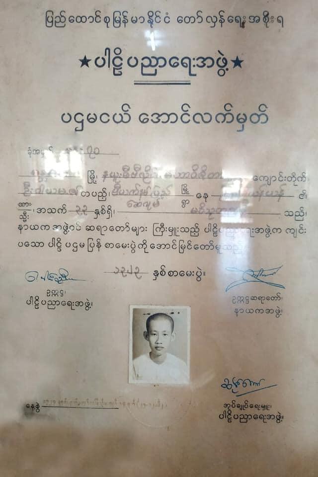 Tu nữ Nam Tông đầu tiên nước Việt - Ni trưởng Diệu Đáng là người Việt Nam đầu tiên đạt học vị Phật học bằng tiếng Miến Điện..jpg (45477 KB)