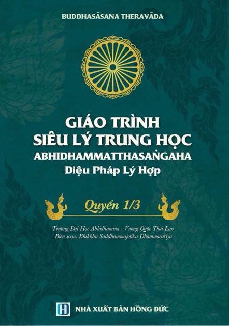 Thông báo hùn phước in sách Giáo trình Siêy lý Trung học - Gtrinh-sly-trung-hoc.jpeg (94905 KB)