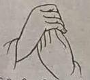 Prātihāriya mudra (Sanh Diệt Tuệ thủ ấn)