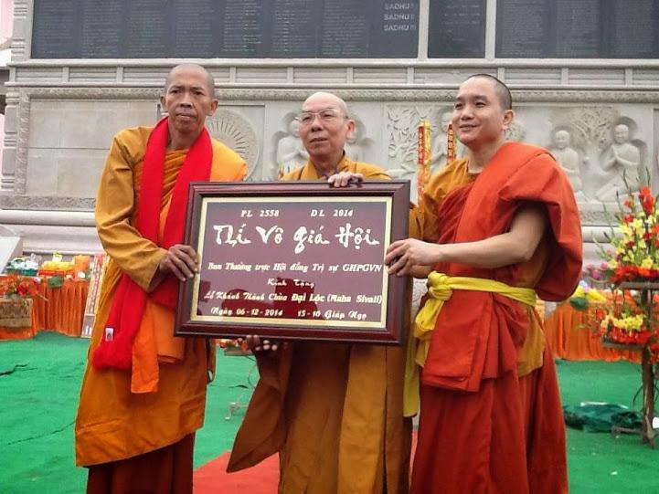 le-khanh-thanh-dai-loc-8.jpg (113 KB)