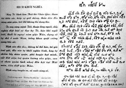 Ông Xuyền viết hịch khởi nghĩa Hai Bà Trưng bằng chữ Việt cổ.